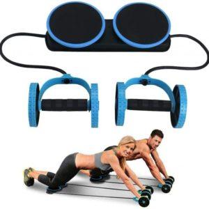 Sprava za vježbanje s 44 različite vježbe